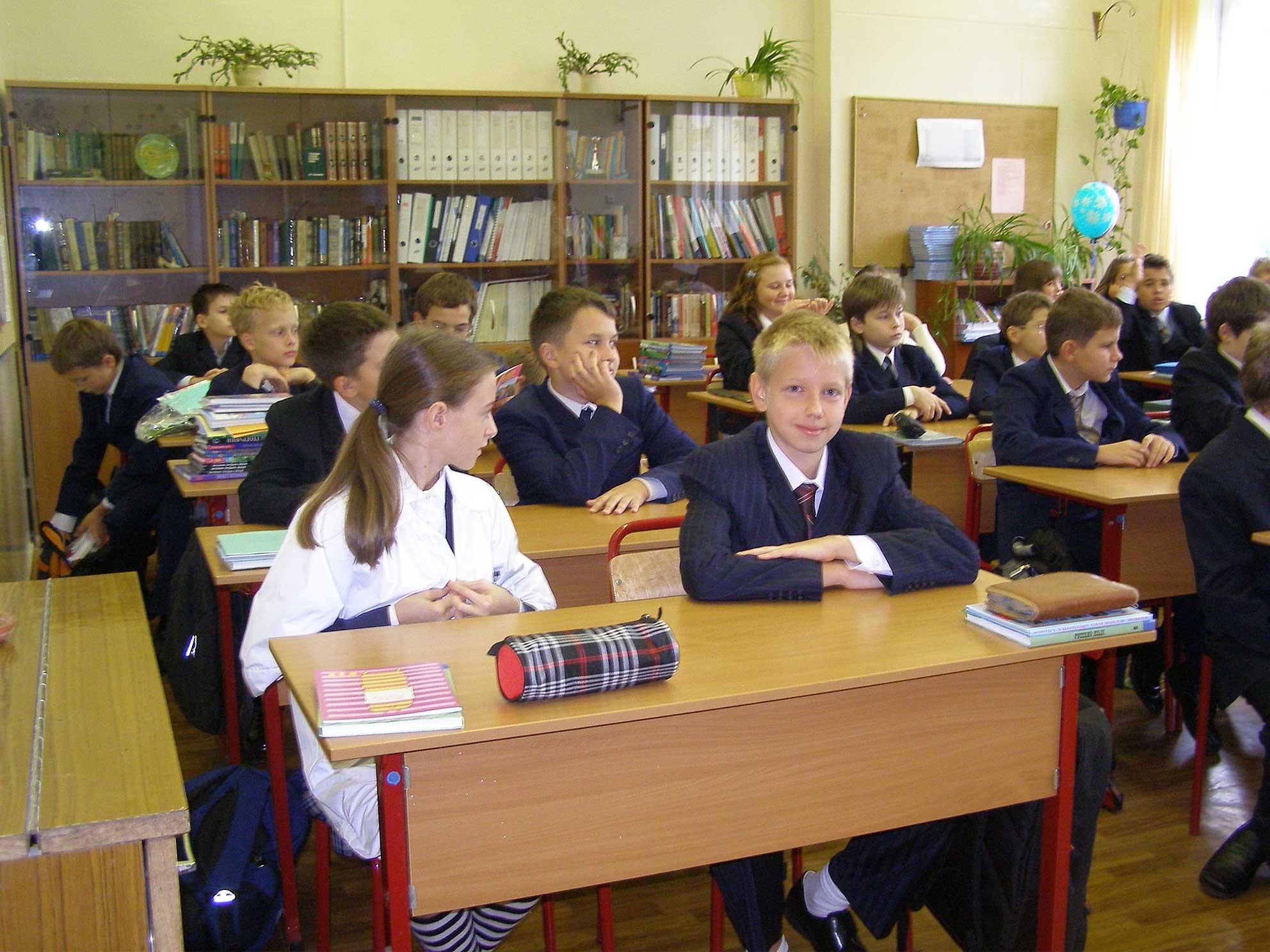 4 ленинский володарская район школа по математике гдз класса